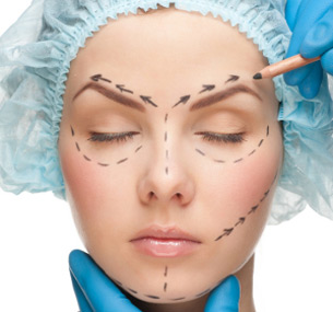 Центр реконструктивной офтальмологии и пластической хирургии лица пластическая хирургия бородулин читать