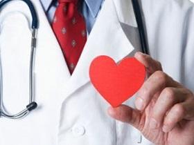 лечение порока сердца в израиле